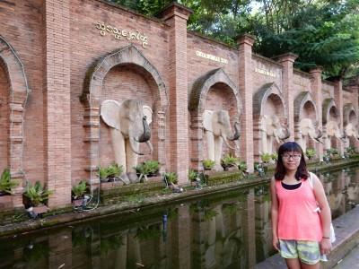 Chiang Mai Zoo Entrance