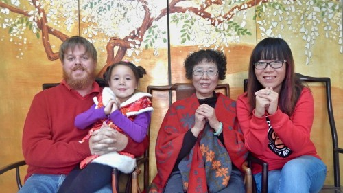 Chinese New Year Family Photo