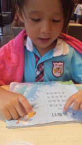 Ling Shui School