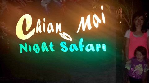 Chiang Mai Night Safari tram… WOW!