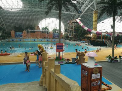 Tianjin Waterpark